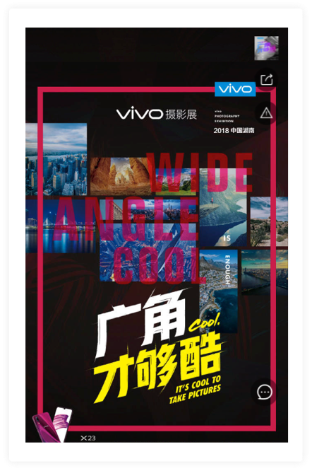 ViVO_摄影大赛