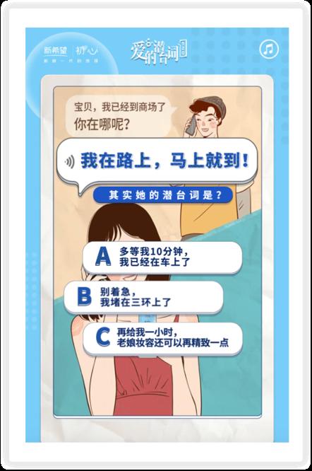 新希望_爱的潜台词