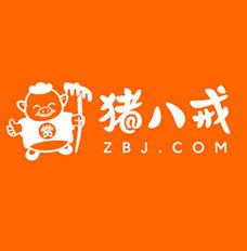 """猪八戒网""""IT行业解决方案""""首批服务商火热招募!"""