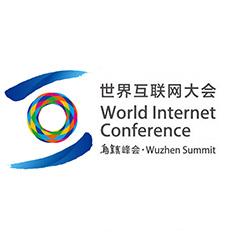 第三届互联网之光博览会参观指南