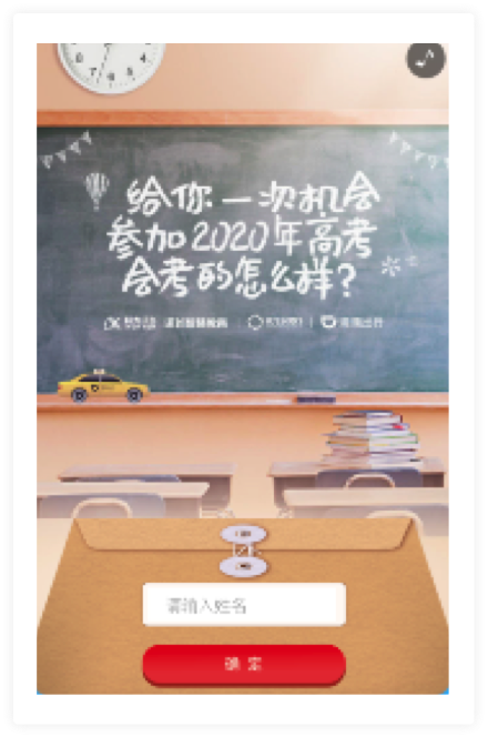 科大讯飞智慧教育
