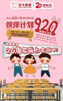 习远仄缺席十九届地方纪委三次齐会并宣布紧张发言_郑州高新区哪里有卖电器的